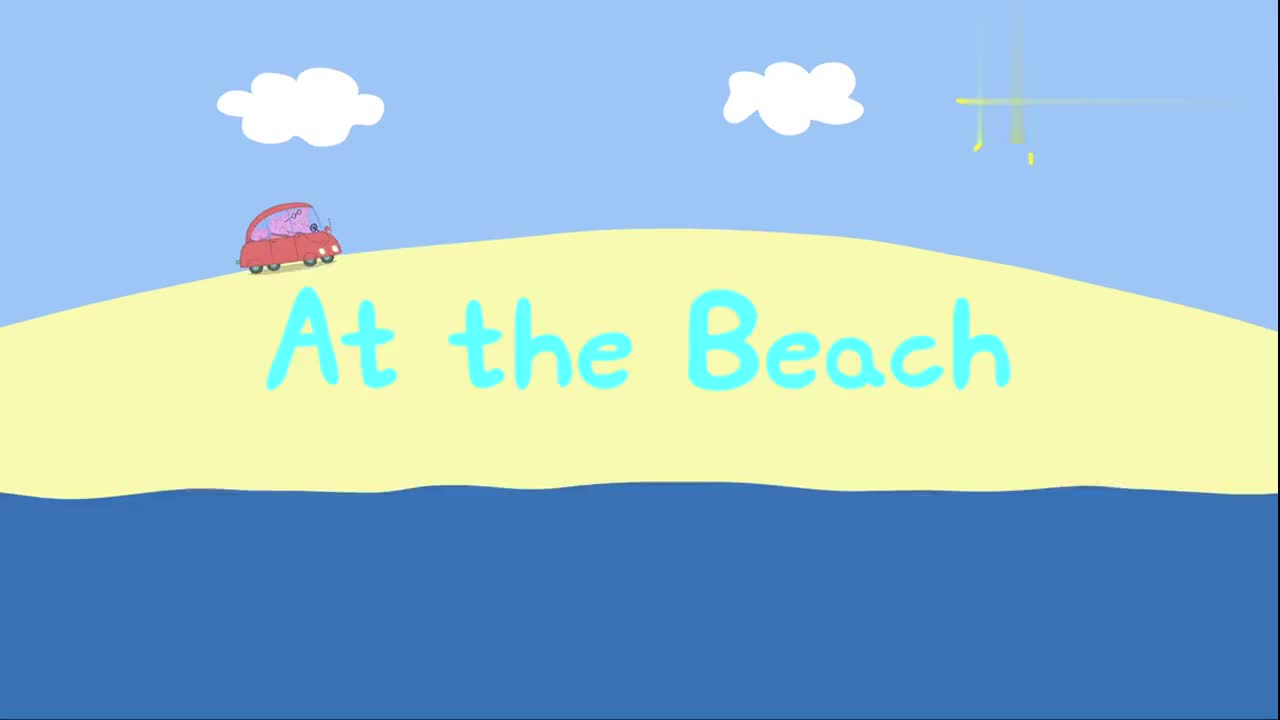 小猪佩奇:佩奇最喜欢去沙滩玩,妈妈还没说,佩奇就迫不及待了呢