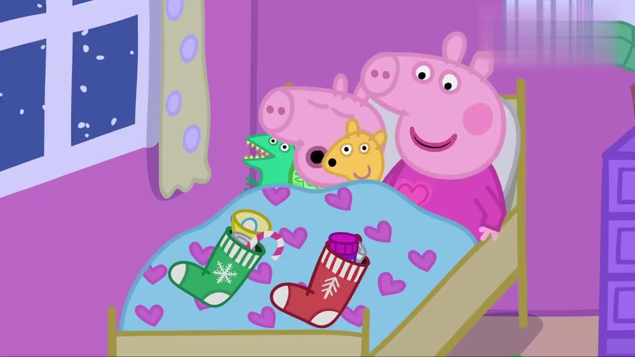 小猪佩奇:佩奇早早的就醒来了,看到袜子里装满了玩具,好棒呀!