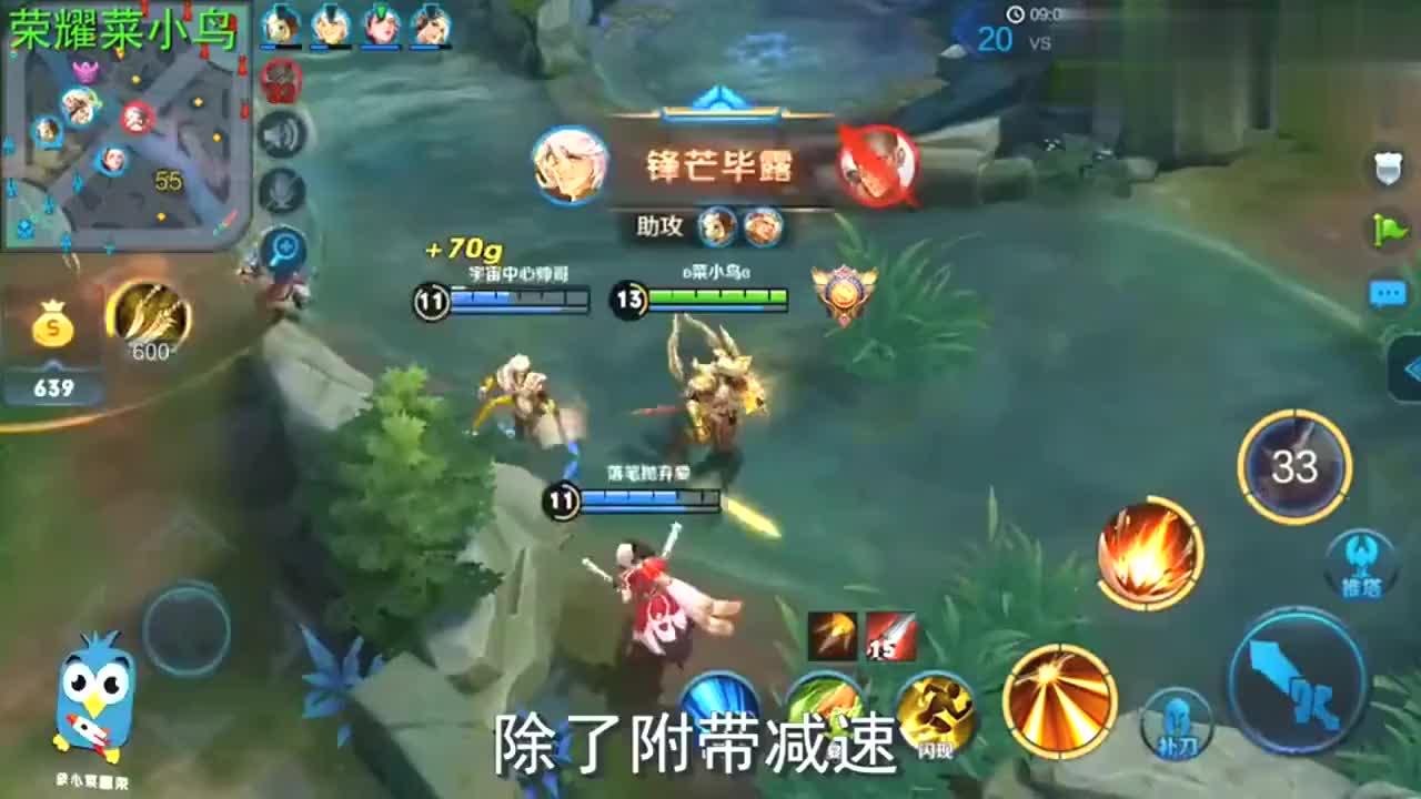 王者荣耀:目前最需要拿一红的3大射手!第一名拿首红前期无敌!