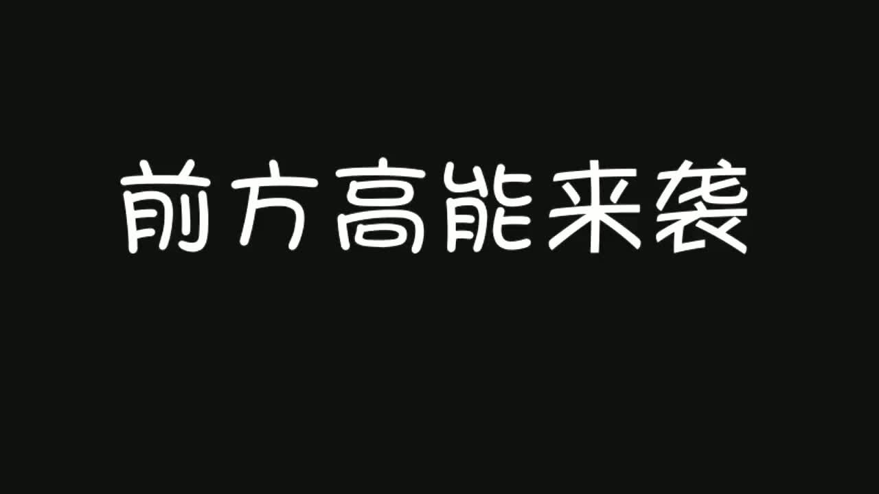 小海绵魔性抖腿跳《无价之姐》,与黄晓明搭舞默契度100%!