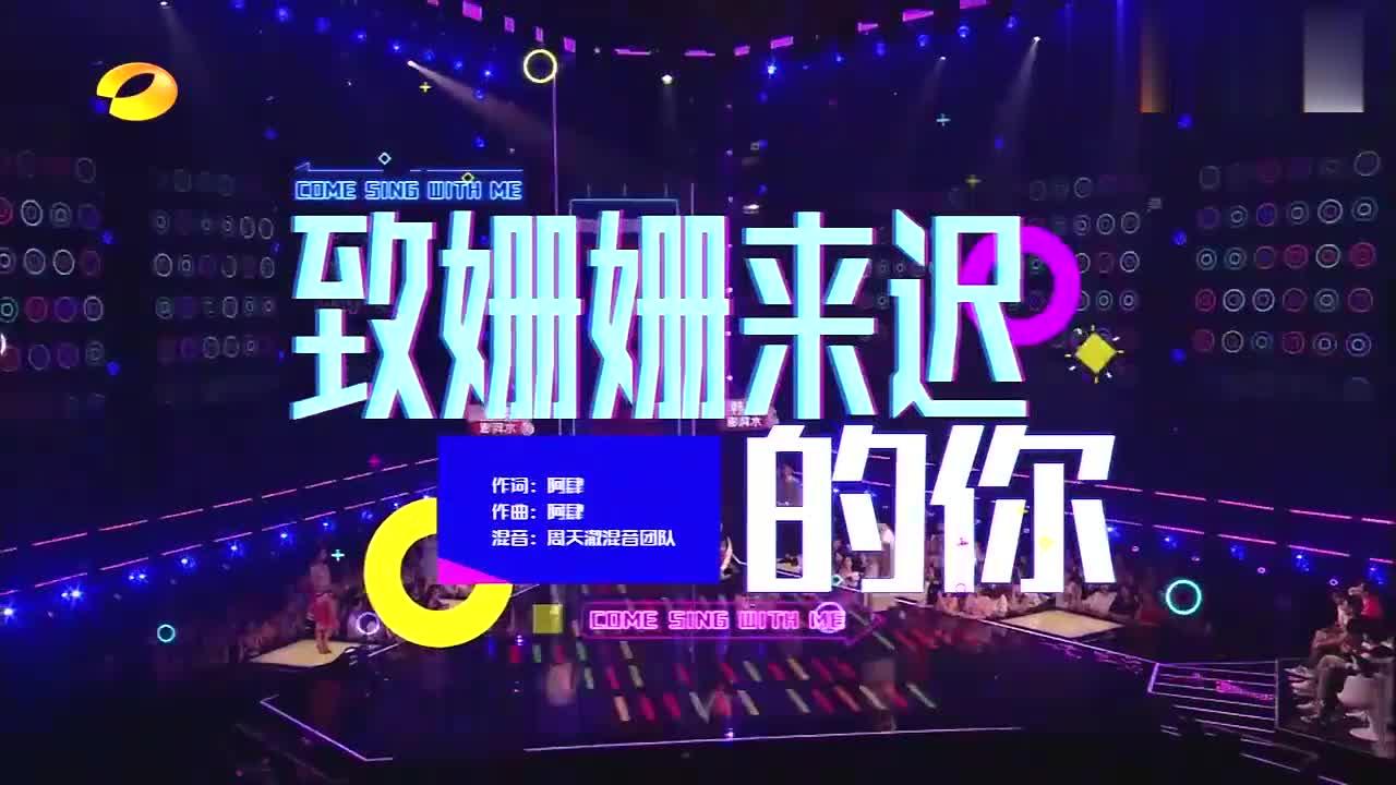 李健和素人合唱《致姗姗来迟的人》,歌声别有一番意境,真好听!