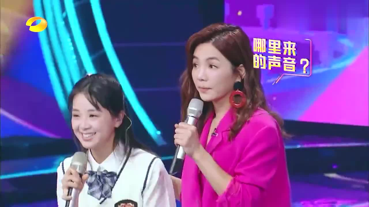 """郑元畅出场方式太偶像剧了!千里寻找""""袁湘琴"""",陈嘉桦一脸羡慕"""