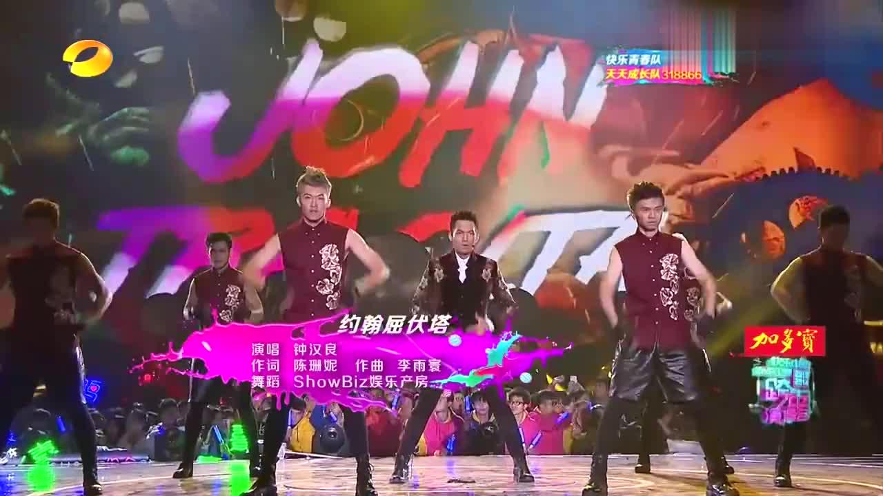 钟汉良演唱一首经典歌曲,真的是唱跳全能,瞬间点燃全场气氛!