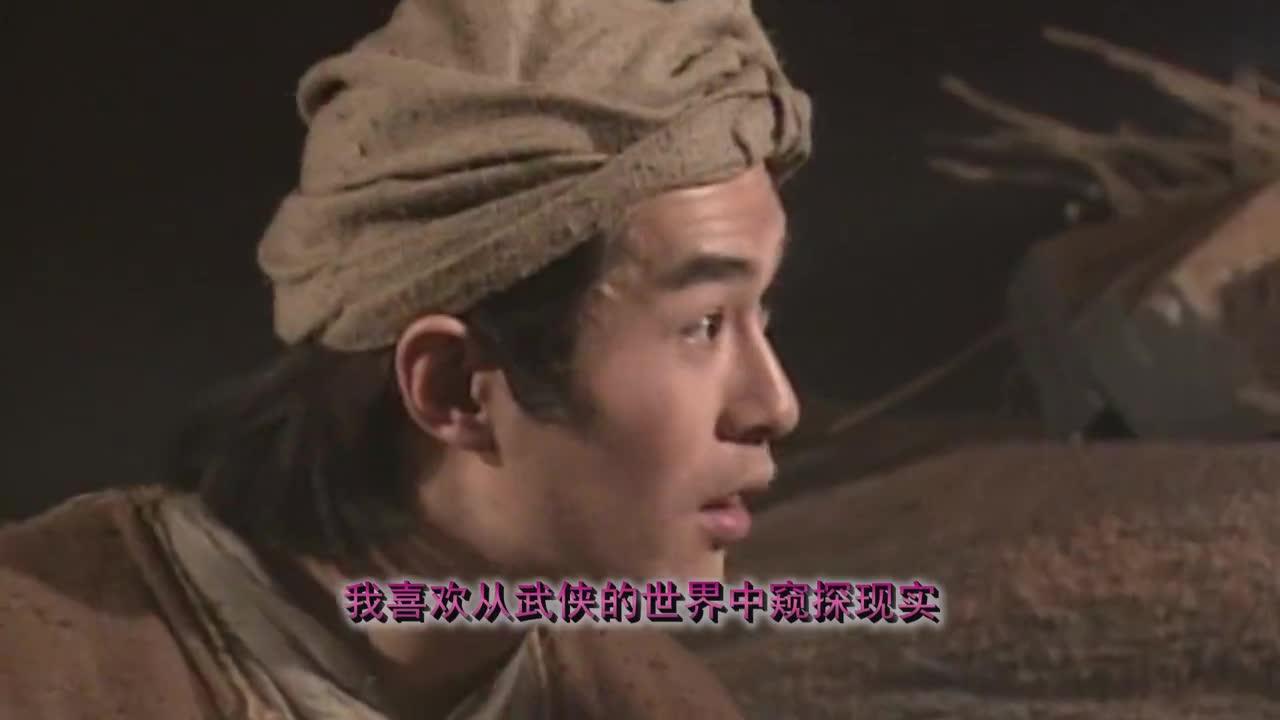 郭靖夫妇有意许配爱女给杨过,为何却被他拒绝?原因有两个!