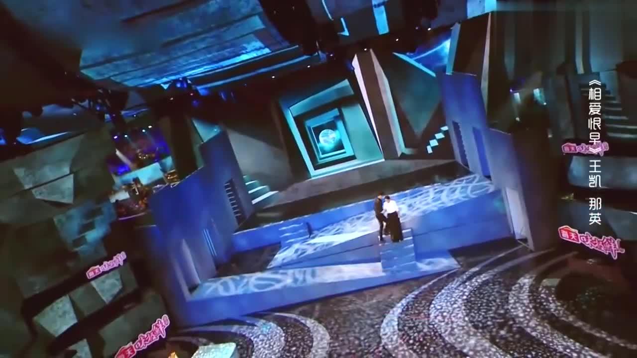 王凯那英上演深情对唱,最后竟十指相扣,观众席的尖叫声瞬起!
