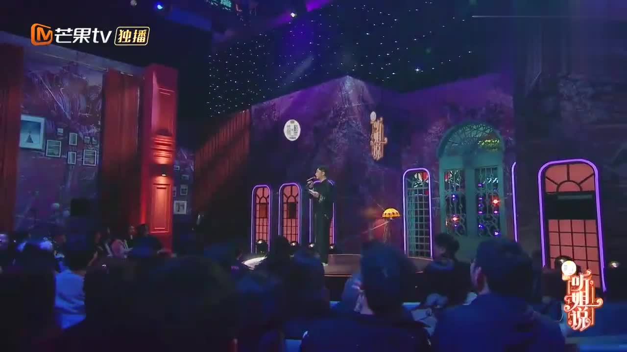 阚清子脱口秀首秀,在彩排时手杵话筒架,这不是李雪琴招牌动作