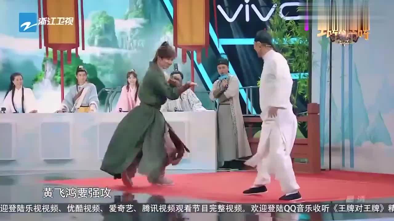 赵文卓杨旭文对打,败下阵来,蔡少芬:黄飞鸿不能输,我是十三姨