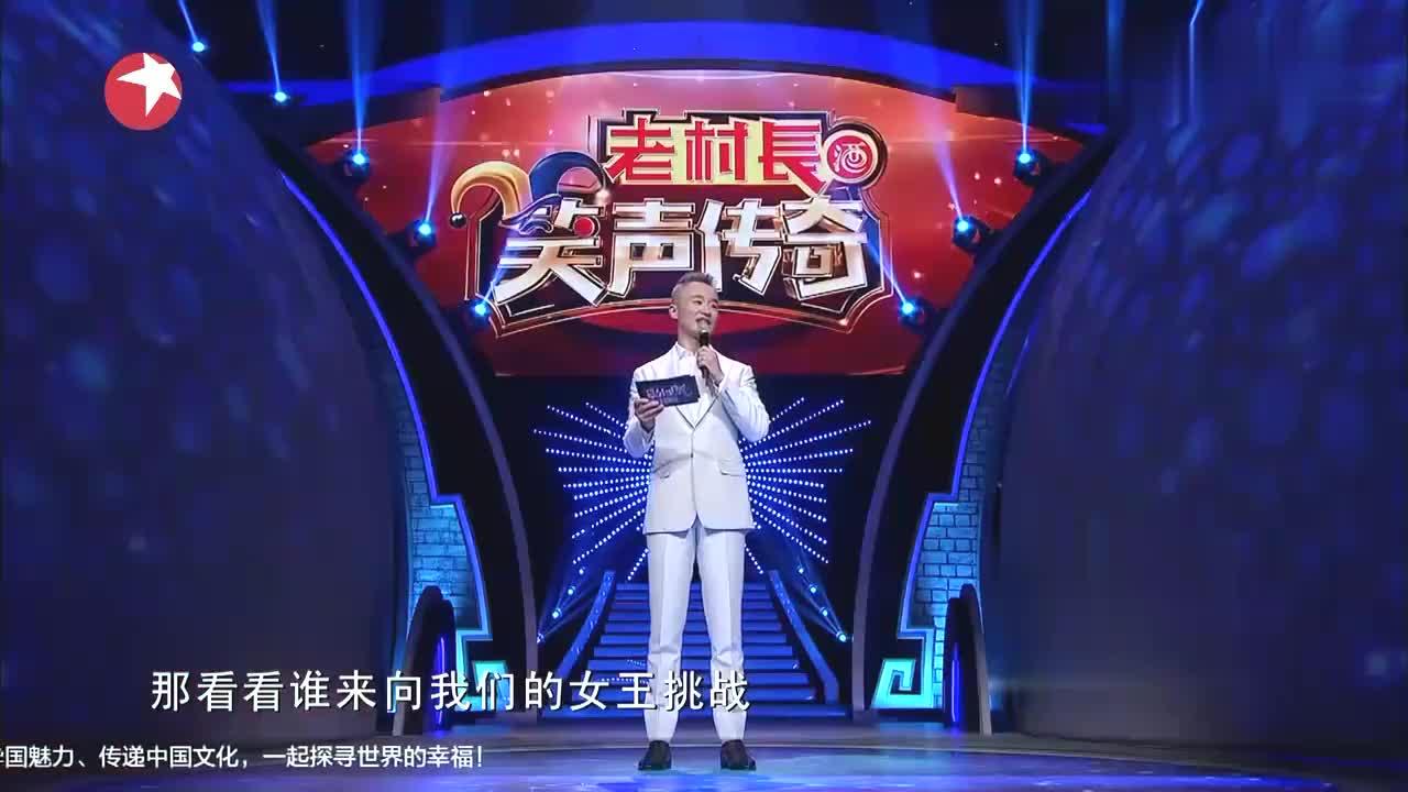 笑声传奇:中国憨豆挑战蔡明,两人十几年的搭档,机会还是蛮大的