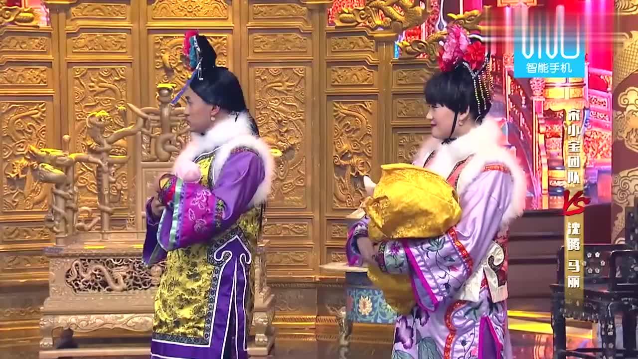 """宋小宝饰演""""咖妃"""",一开口众人笑惨,笑点一个接一个!"""