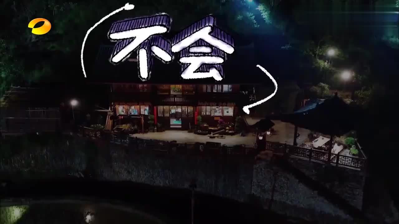 彭昱畅跳《大碗宽面》,动作都对,但好像和吴亦凡跳得不太一样!