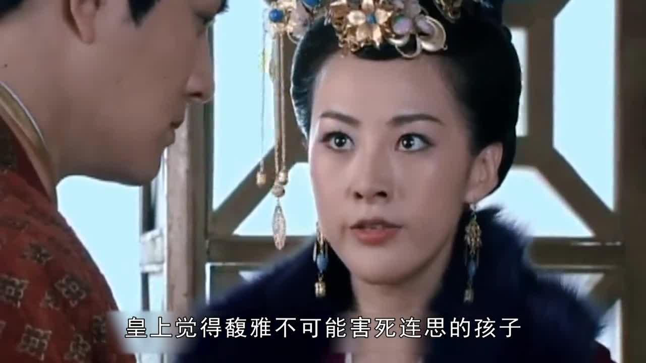 """皇上为送雅妃离开,甘愿当成肉盾,被敌军射成""""刺猬"""""""