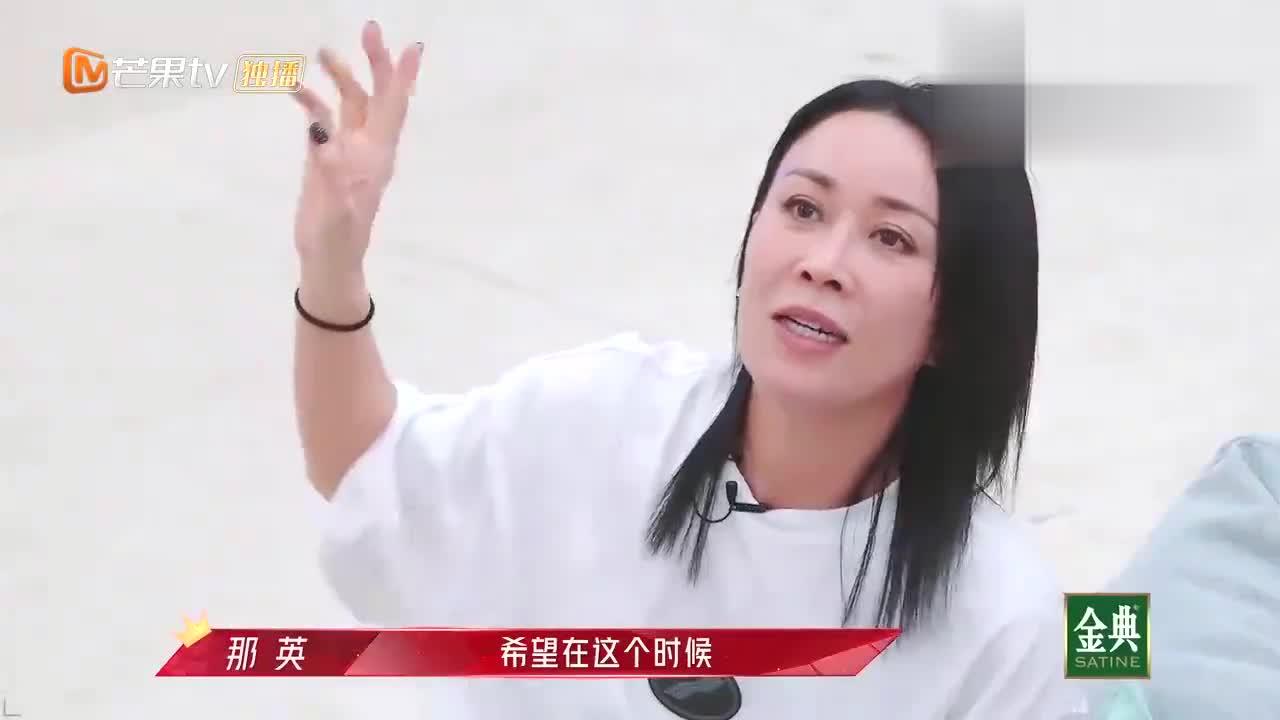 姐姐们合唱杨丞琳成名曲,一首暧昧超好听,周笔畅开嗓绝了