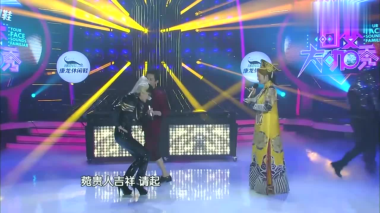 刘忻模仿LadyGaga超像,王祖蓝瞿颖全部高评价,谢娜直喊酷!