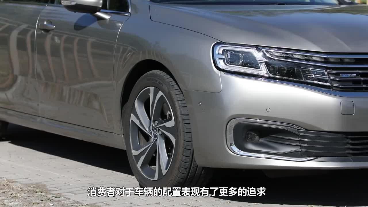 视频:配置最良心的中型车!顶配雪铁龙C6到底值不值得买?