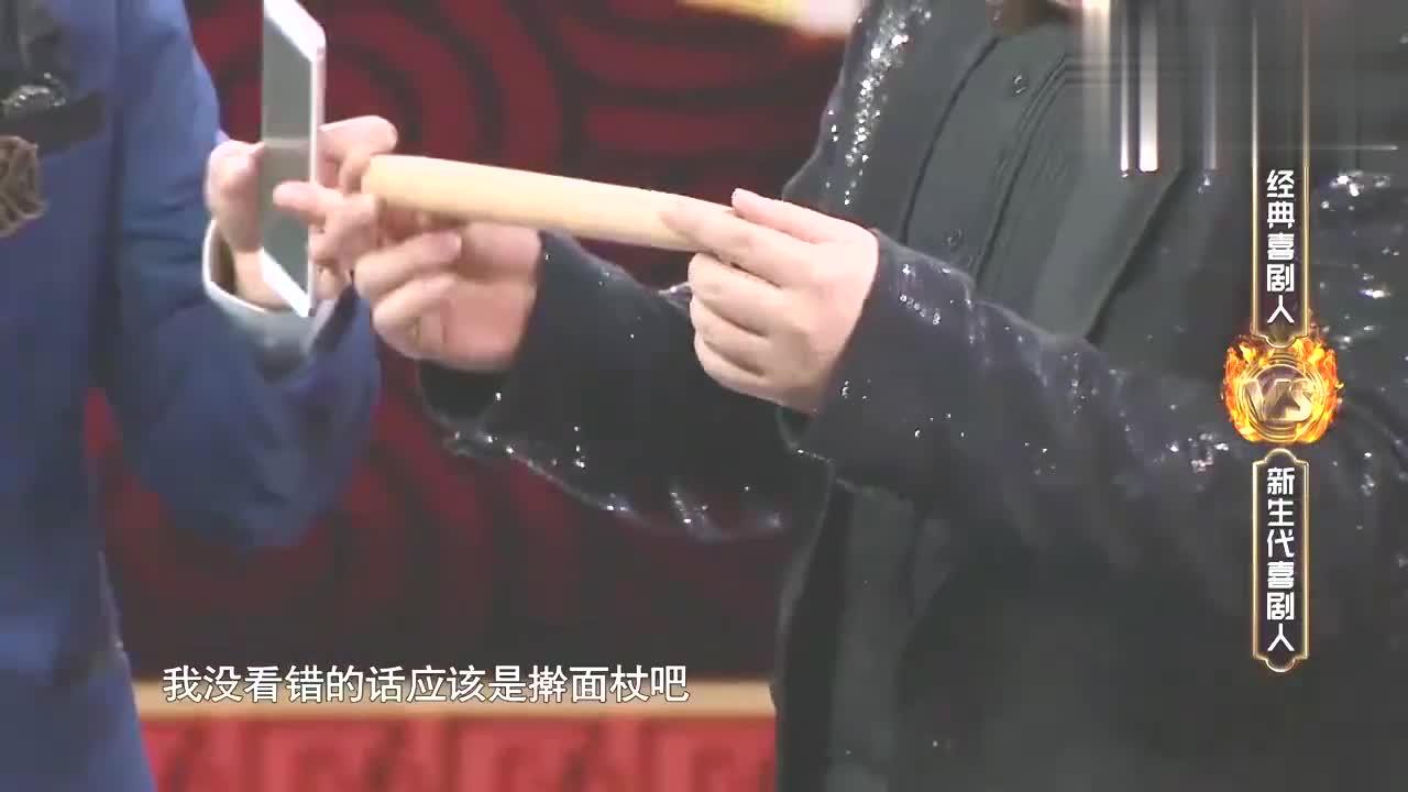 杨迪收到妈妈送的剪纸遭乔杉调侃,果断开始自黑,尽显高情商!