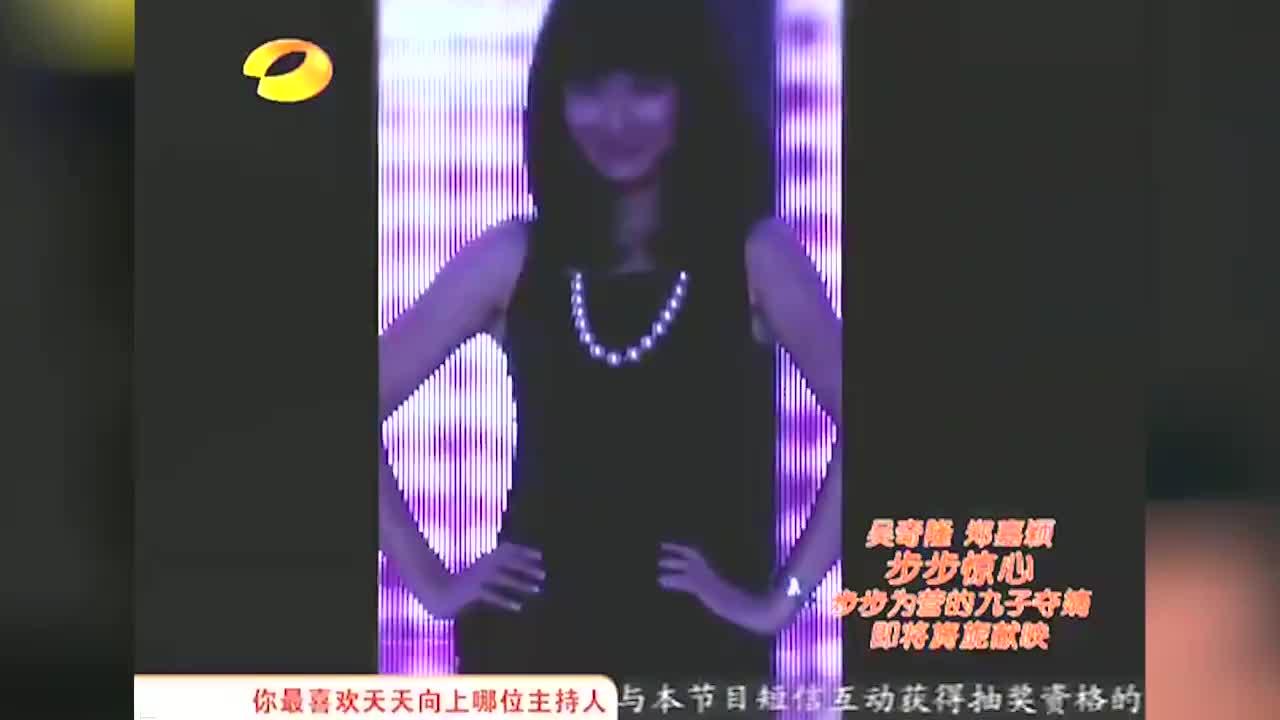 10年前的刘诗诗太可爱了,不料却被一旁的她抢了风头丨天天向上