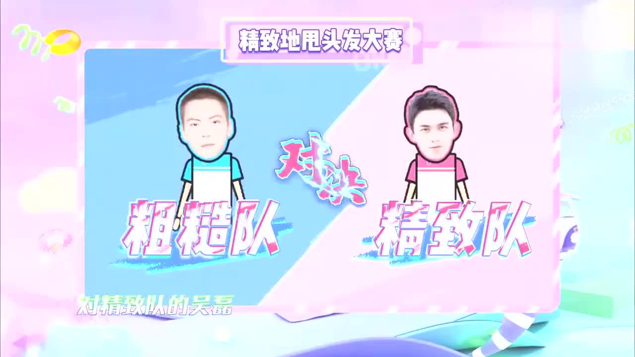 美起来不要不要的,看视频收获陈伟霆吴磊的精致长发扮相吧!