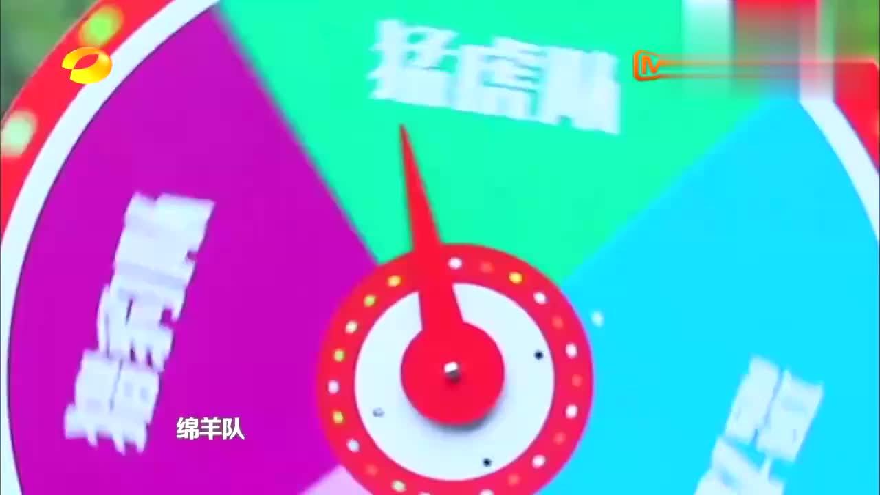 """跆拳道黑带小姐姐PK绵羊队,""""三秒队""""摇桥能不能撑过三秒?"""
