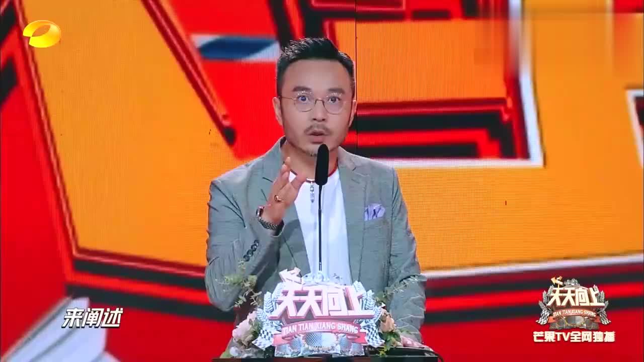 洪涛听完张远唱歌,直竖大拇指:表演这么好,你应该当演员!