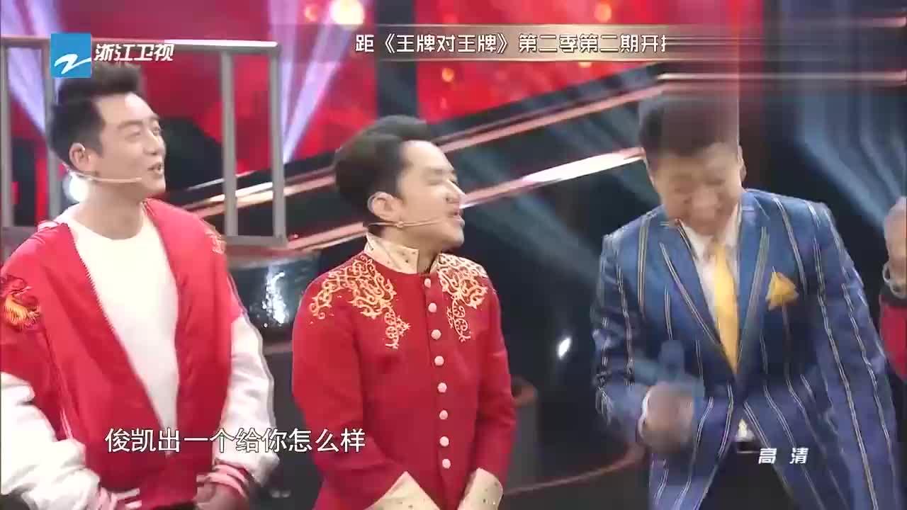 """邓超借鉴李荣浩太到位,王俊凯""""神""""挖坑,超哥也有认栽的时分"""