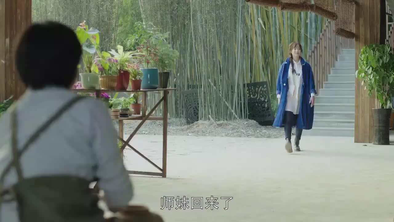 师姐出差回来,发现小威被接走立马慌了,摆明是看上他了