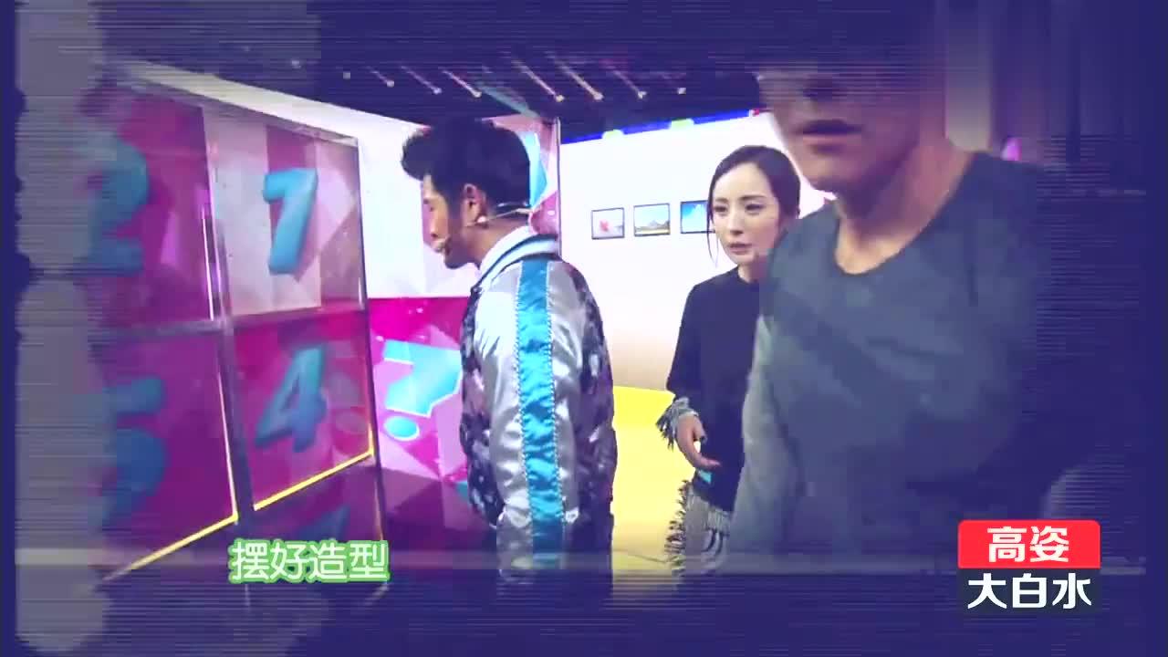 杨紫见到彭于晏秒变迷妹,蹦蹦跳跳好可爱,这段忍不住笑趴了!