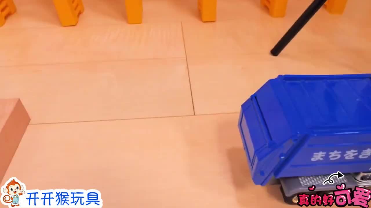 哪个颜色好看?益智玩具车游戏