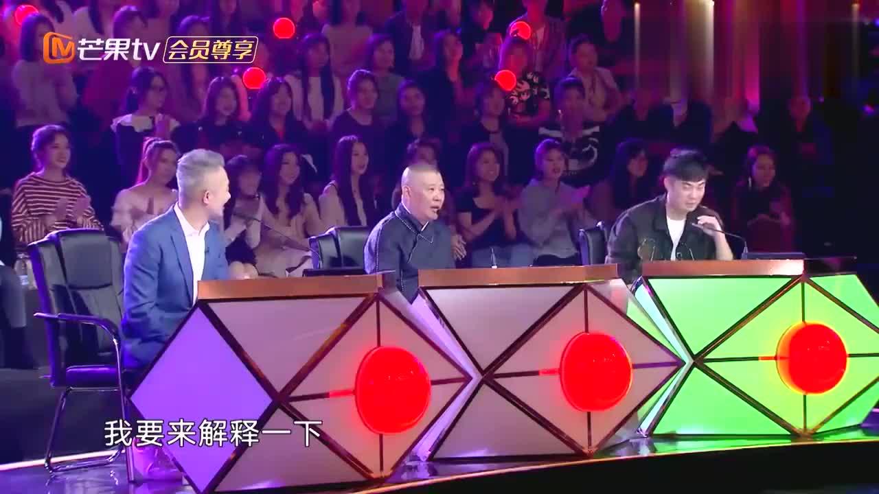 陈赫被观众架上台啃萝卜皮,谁料郭德纲趁机起哄,掀起全场高潮!