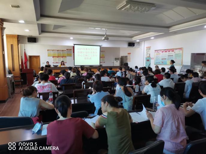 衡东县成功举办预防艾滋病、梅毒、乙肝母婴传播干预技术培训班