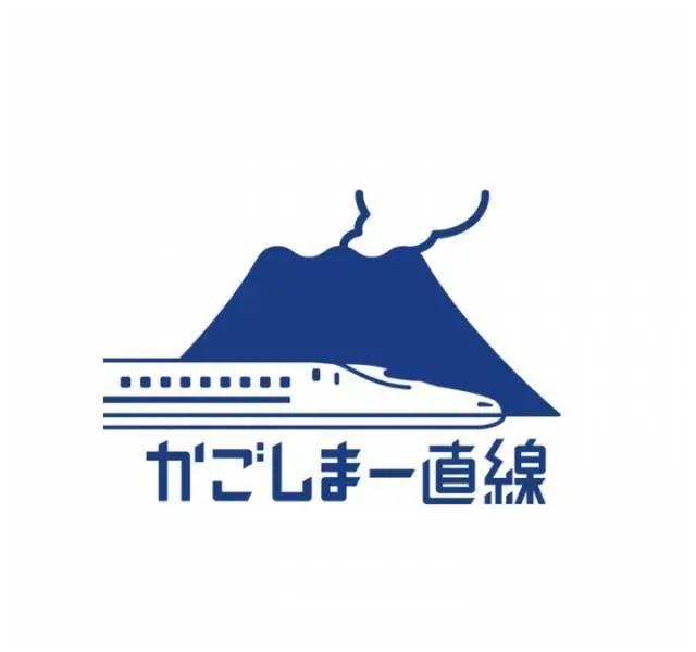一组精彩的日式logo设计合集赏析