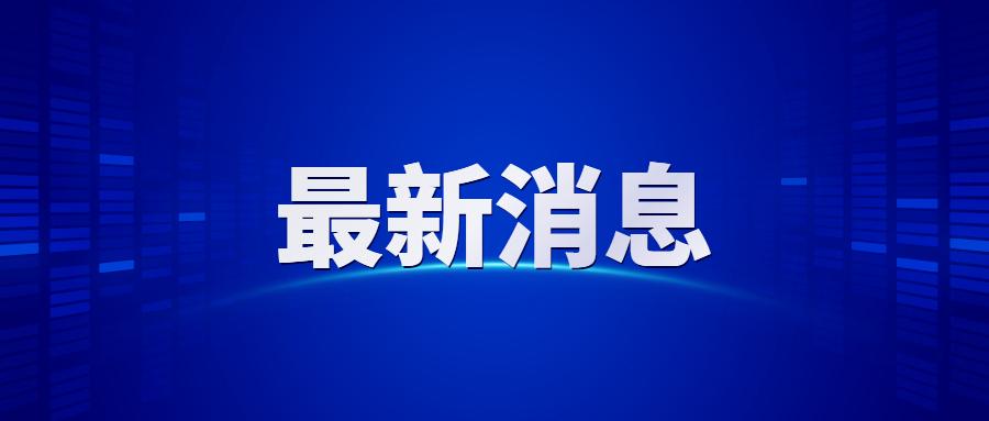 《【无极2平台登录地址】国寿财险山西分公司签发我省首张生猪价格保险保单》