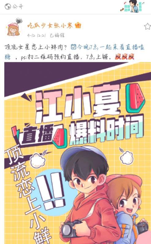 张雨绮新恋情曝光!与小8岁帅哥挽手逛街后同返公寓