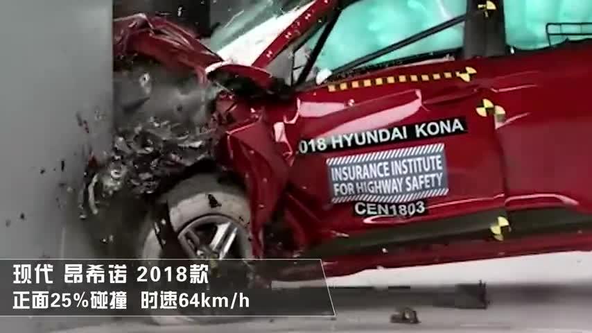 视频:家用SUV,现代昂希诺碰撞结果你怎么看?