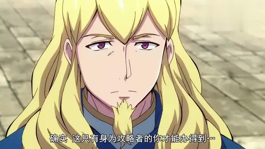 魔笛:辛巴达的智慧打动了神秘商人,他直接给了一大笔钱,太棒了