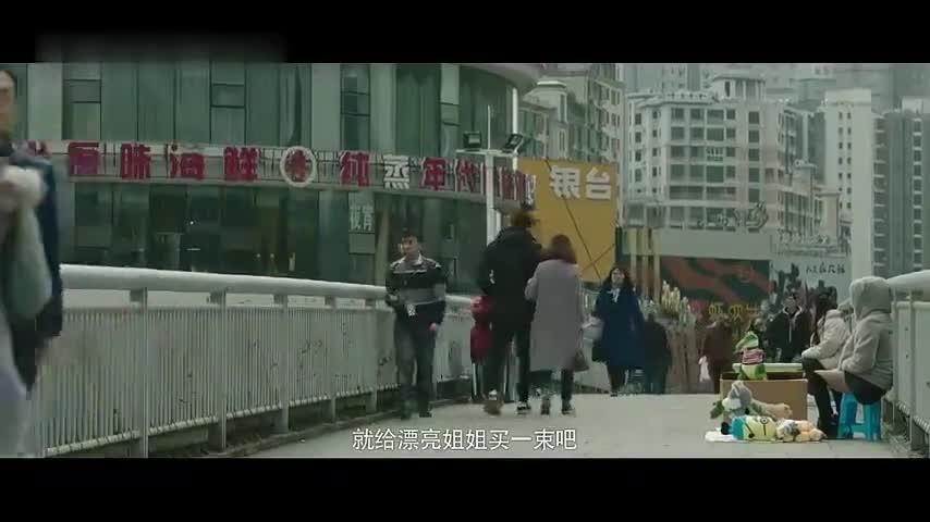 法医秦明:女孩在玫瑰藏纸求救,竟请来清道夫,把人贩子全杀了?