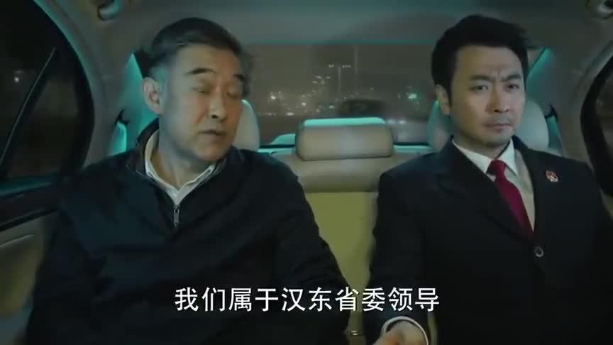 人民的名义:侯亮平有两把刷子,把陈海和季昌明都弄紧张了,厉害