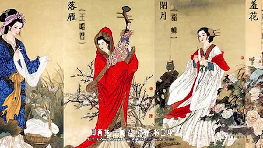这四位美女不但是史上公认的绝代佳人,她们之间还有一个共同点