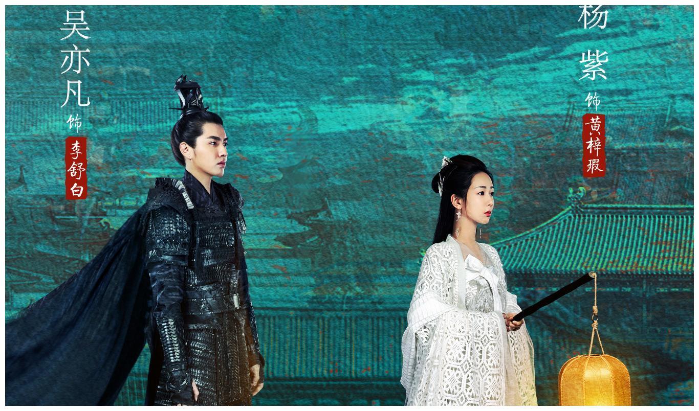 杨紫出演《青簪行》被套路,放弃《镜双城》,但成就了陈钰琪