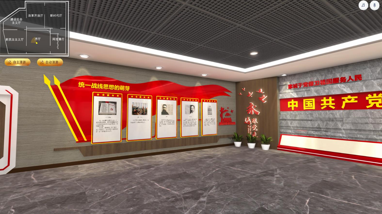 vr营销全景,北京四度科技web虚拟展馆的技术特点