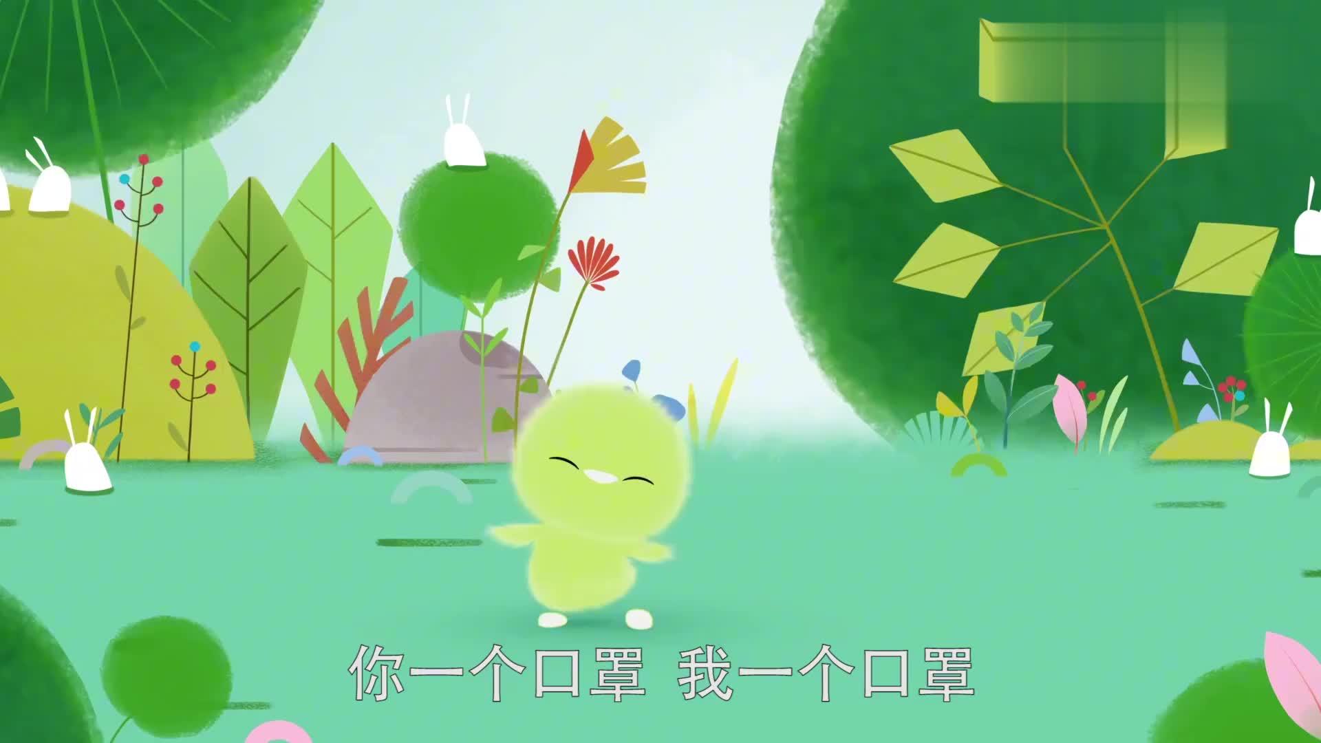 小鸡彩虹防疫儿歌:带好口罩,细菌病毒不打扰,非常的好