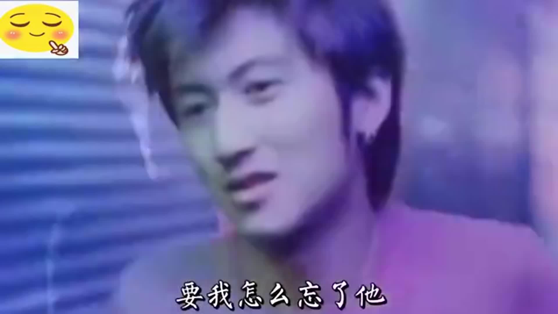 谢霆锋深情献唱《要我怎么忘了他》深情伤感,唱出了多少