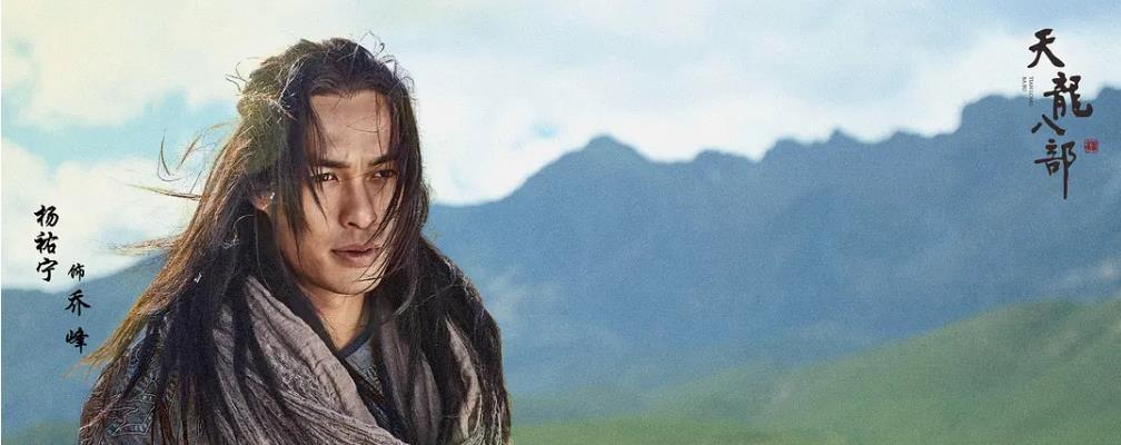 新版《天龙八部》将在央视播出,阿朱是个大美女,可惜段誉有点嫩