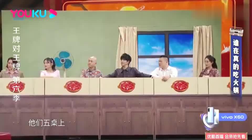 王牌:岳云鹏喝酒喝到打嗝,这还质疑岳云鹏的演技啊,爆笑全场