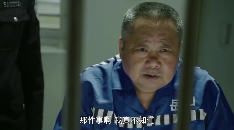 警察锅哥:嫌疑人嘴硬不交代,哪料一看后台都被抓,害怕得手抖