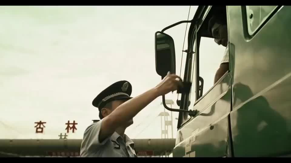 耿浩被警察发现,开启疯狂逃命模式