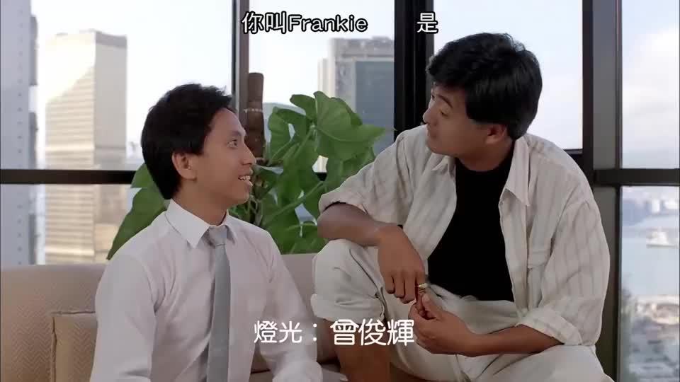 二十年后发哥嫁女儿,陈百祥成了乞丐,曾志伟竟成黑道大哥!