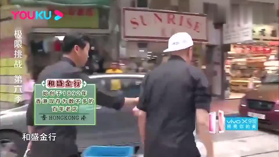 极限挑战:孙红雷王迅先行一步,迅雷组合正式成立