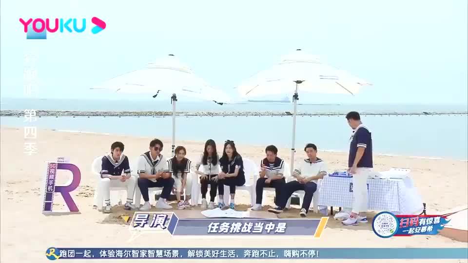 跑男:baby和吴宣仪选人组队,郭麒麟被众人嫌弃,全场爆笑