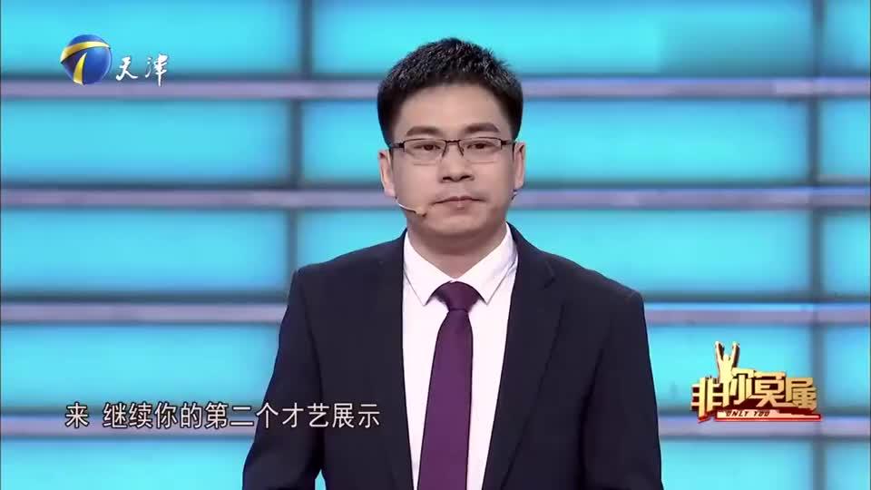 31岁男子称自己擅长英语,现场展英语水平遭众人吐槽
