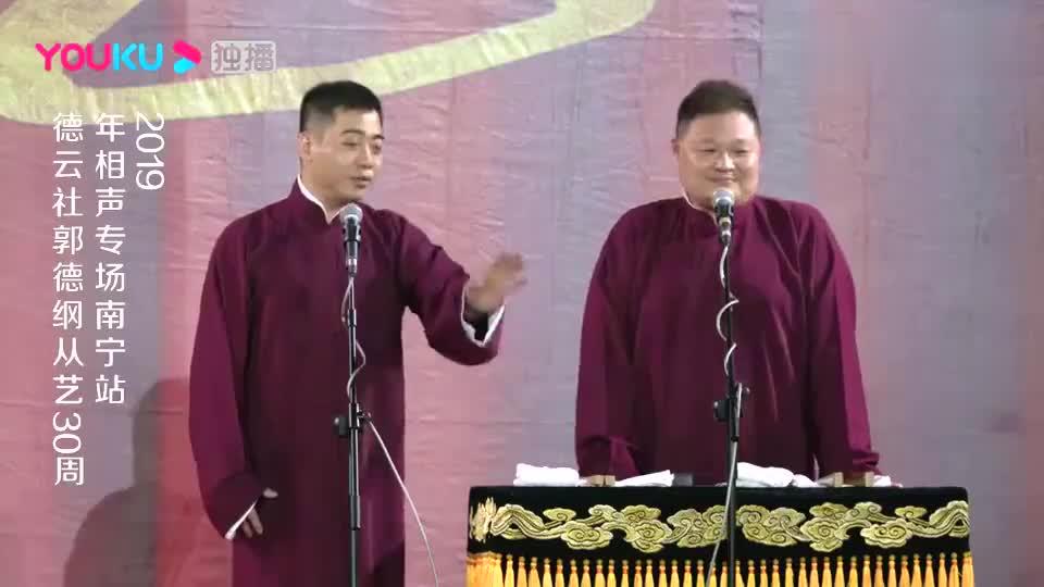 德云社:李云杰毕业于政法大学,孔云龙:花了不少的钱啊